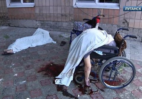 Nursing home bombed, old physically handicapped people killed by a missile, Lugansk city, Eastern Ukraine massacres 2014, crime against own people, killing civilians